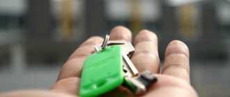 как продать квартиру с долгами