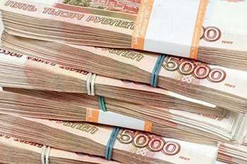 три с половиной миллиона рублей наличными