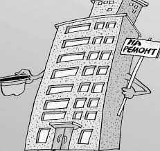Льготы по оплате капремонта: кому положены и как получить?