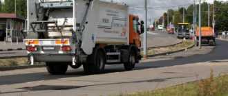 Оспорить тарифы на мусор