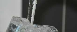 Расчет тарифов на воду