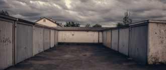 Как продать гараж в кооперативе