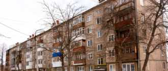 Выселение из муниципального жилья