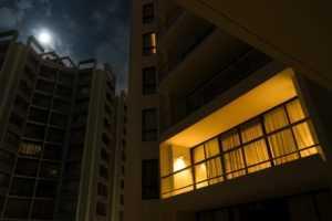 Балкон это часть квартиры
