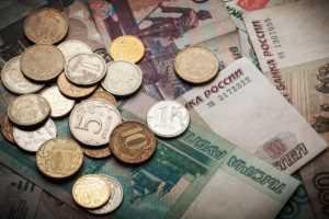 Налог с компенсации за неиспользованный отпуск