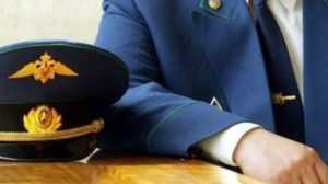 Прокурор восстановление на работе