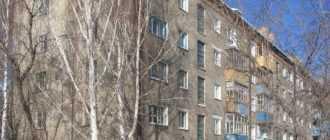 нужно ли платить за квартиру если не живешь
