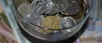 Взыскание долга с пенсии