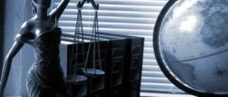 кому положена бесплатная юридическая помощь