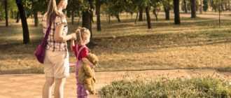 Пособие по уходу за ребенком до полутора дет