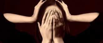 как признать недееспособным